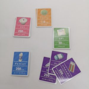 エデュトイ品物カード