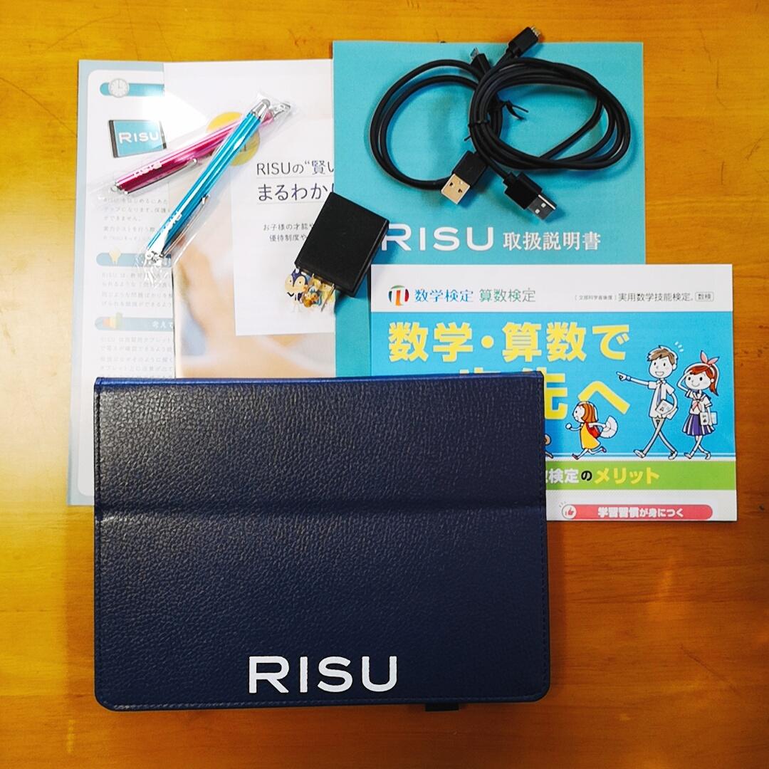 RISU算数の内容画像