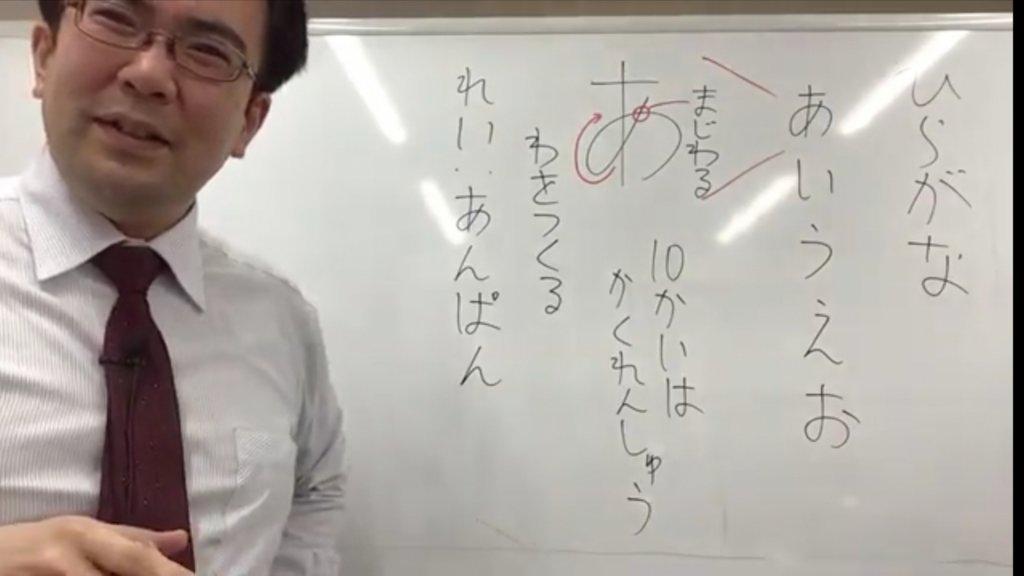 RISUオンライン授業国語の画像